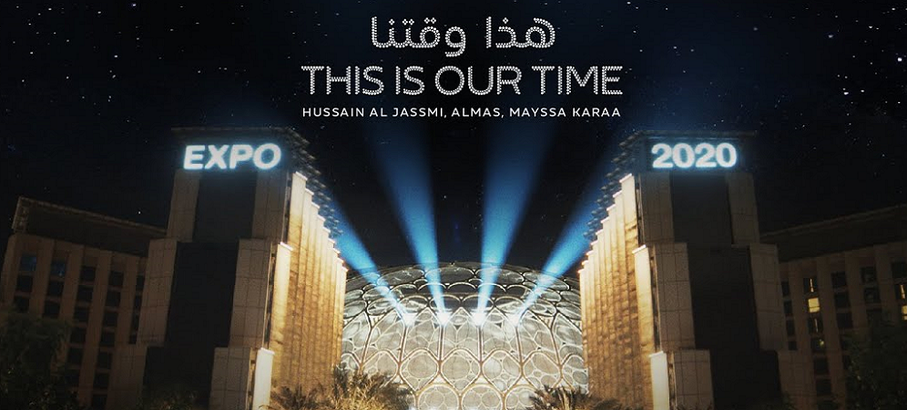 This is Our Time - Expo 2020 Dubai Launches Official Song - Video